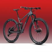 2021 горный велосипед Radon Skeen Trail AL 8.0 с полной подвеской 29