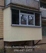 Balconies Krivoy Rog