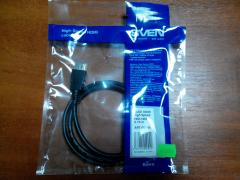 Cable BASE SVEN HDMI High speed 19M-19M