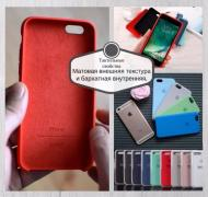 Case for IPhone, Silicone Case Apple iPhone - 5/5s/6/6s/6+/7/7+/8