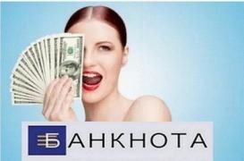 Cash loan secured by real estate Kharkiv