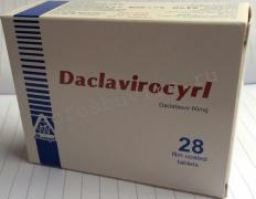 Daclavirocyrl Даклатасвир №28 (Египет)