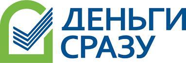 Денежный кредит для клиентов УкрСиббанка