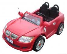 Детский электромобиль на 2 места