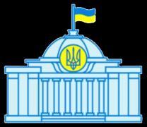 Домен nardep.com.ua