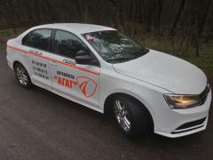 Driving school AGAT - professional driving courses
