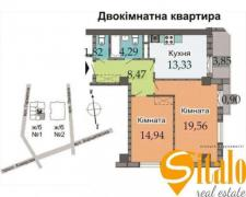 Двухкомнатная квартира на Гарматная, 39-Г новостройка