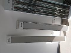 "Energy saving heaters ""EKOSTAR"""