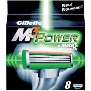 Gillette Mach3 Power 8 картриджей в упаковке