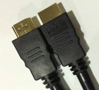HDMI cable STEREN 517-306BK