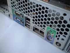 HP Prolaint DL380 G3 6x73 UltraSCSI 8core 6GB