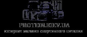 Интернет магазин спортивного питания в Киеве. Купить спортивное