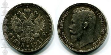 Куплю монеты, для коллекции, для себя