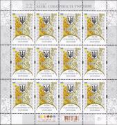 Куплю почтовые марки Украины разных номиналов укрпочта продать