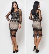 Ladies dresses, stylish ladies dresses
