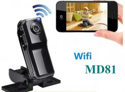 MD81 CMOS P2P wifi Mini surveillance camera IP camera