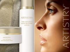 Means on care of a skin of the face and hands ARTISTRY and beaut
