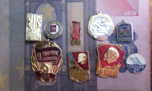 Медали - Значки