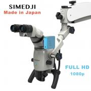 Микроскоп Стоматологический SIMEDJI. Япония