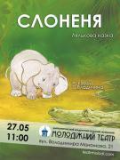 Молодежный ТЕАТР Приглашает на спектакли в выходные 26, 27 мая