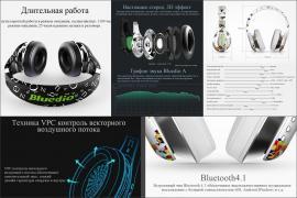 Наушники Беспроводные Bluetooth 4./iOS,Android,Windows