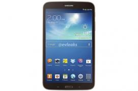 "Планшеты Samsung Samsung Galaxy Tab 3 SM-T310 8"" 16Gb Gold brown"