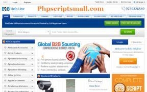 Покупать и продавать PHP скрипт | В2В электронной коммерции программного обеспечения