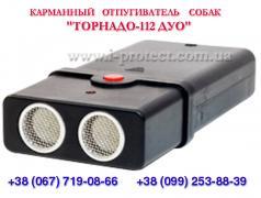 Прибор для защиты от собак Торнадо 112 Duo, по минимальной цен