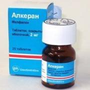 Продам много препаратов Алкеран,Фемара, Эрбитукс