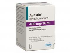 Продам много препаратов roaccutane, Ленолид,Авастин, Алкеран