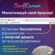 Простой пассивный доход в интернете,без вложений
