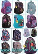 Рюкзаки для школьников. Немецкие рюкзаки KITE