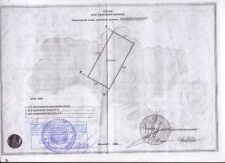 с. гобовичи 21 сотку вторичка , ОСГ, ул Терещенковская