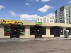 Сдам в аренду торговые павильоны на Роганском жилмассиве. Харьков