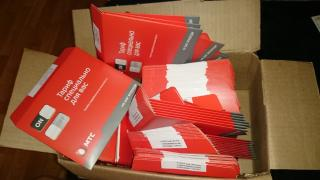 Стартовые пакеты, контракты Beeline Продажа сим карт любых операторов связи