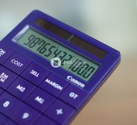 Stylish calculator Canon X MARK I