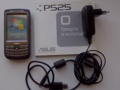 the Asus p525 smartphone