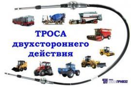 Троси управління: кпп, тнвд, гст, зчеплення, газу