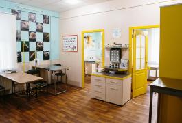 "Veterinary clinic ""Aibolit"", Chernihiv"