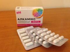 Витамины Алкамикс