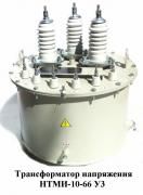 Voltage transformers ioie-6 and IOIE-10 in Ukraine
