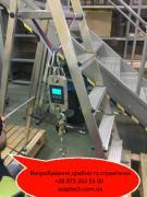 Wirabuana drain stream yanok ; Testing of ladders and tremano